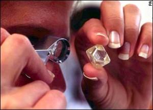DIAMOND SORTING
