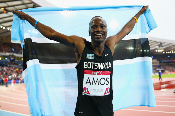 Photo of UPDATE: ALL AFRICA GAMES RESULTS – ATHLETICS