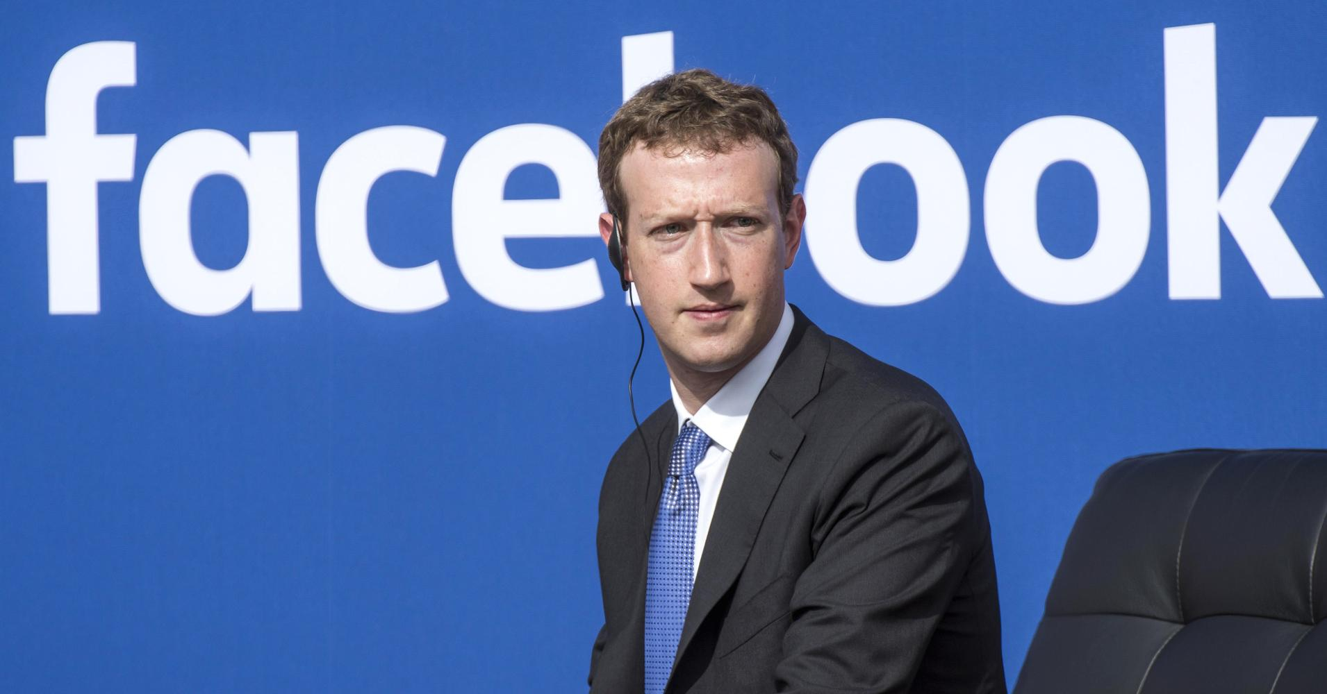 "Photo of Mark Zuckerberg Says He Wants Facebook To Be More Than ""Just Fun"""