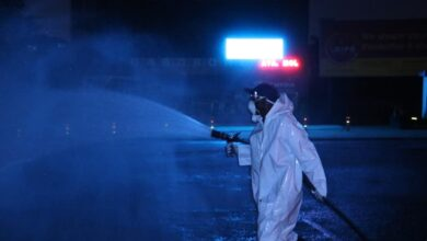 Photo of DISINFECTION OF PUBLIC AREAS