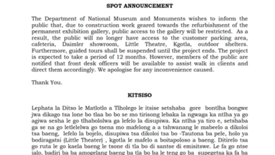 Photo of Public Access To The Permanent Exhibition Gallery Currently Restricted